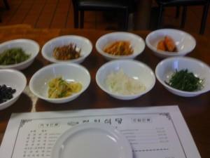 Jun Won2